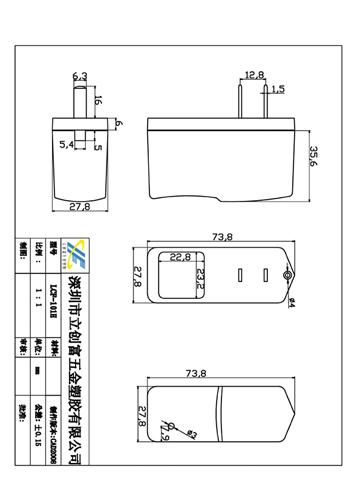 388中规线卡充电器外壳/12w手机充电器外壳lcf-101