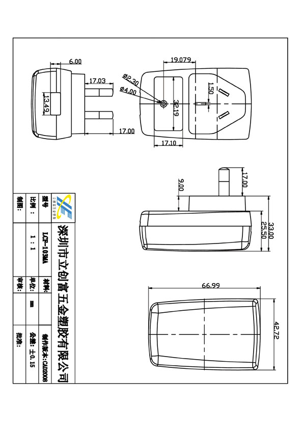 供应厂家直销澳规充电器外壳/10w电源适配器外壳/103ma