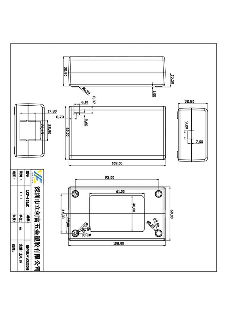 桌面式电源外壳/适配器电源外壳lcf-203