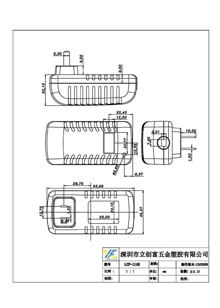 有各种款式的电源外壳,适配器外壳,充电器外壳,转换头外壳,led电源