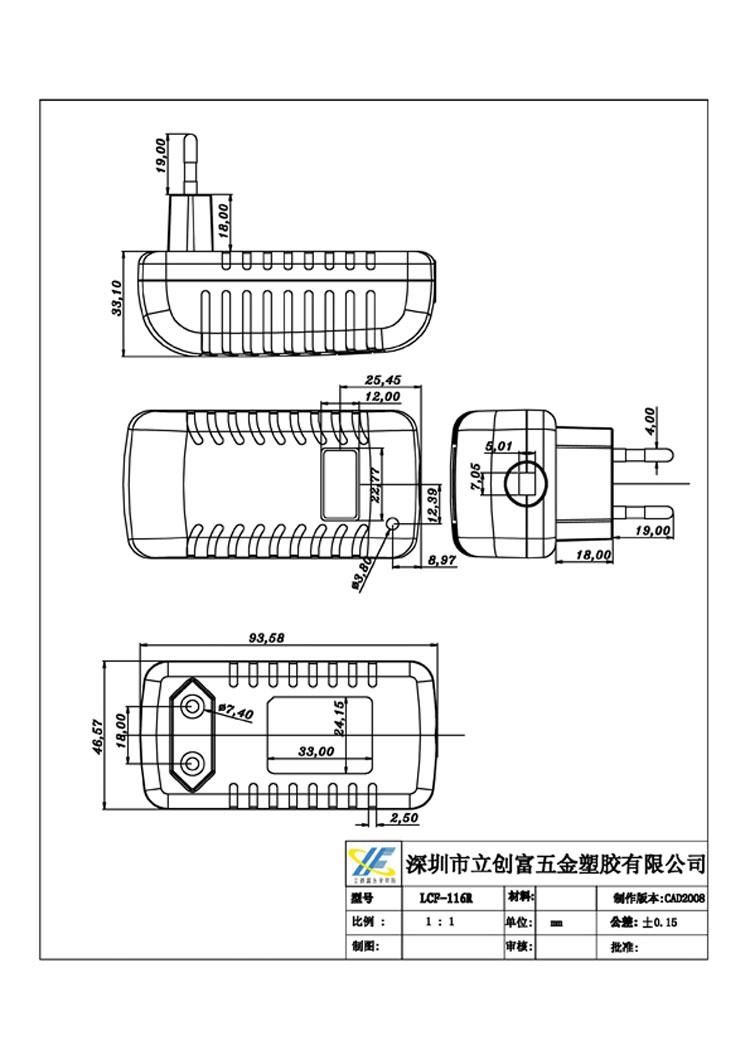 产品说明: 产品名称: 英规充电器外壳 型号:LCF-116BS英规三铜脚 规格:93.5x46x33mm SR : 5x7mm 焊接方式:超声波 材料:PC环保(ABS、PC+ABS、PC) 颜色:黑 插脚材料:铜 重量:40G 灯孔:有灯或无灯 防火级别:V1 耐温:125度 环保认证:符合ROHS认证