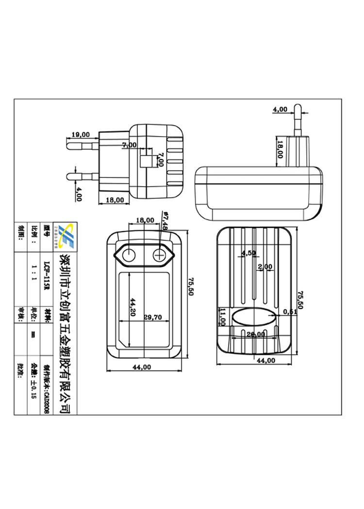 产品说明: 产品名称: 12W充电器外壳 型号:LCF-120R欧规配插头 规格:75.5x44x31.8mm SR : 7x7mm 焊接方式:超声波 材料:PC环保(ABS、PC+ABS、PC) 颜色:黑 插脚材料:铜或铁 重量:33G 灯孔:无灯 防火级别:V1 耐温:125度 环保认证:符合ROHS认证