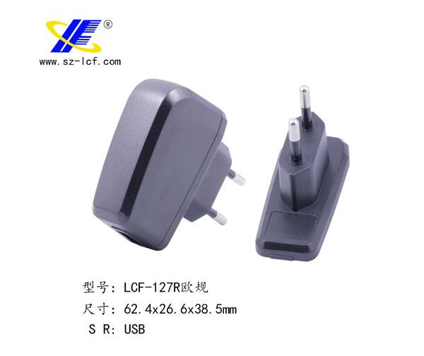 欧规塑胶接线盒