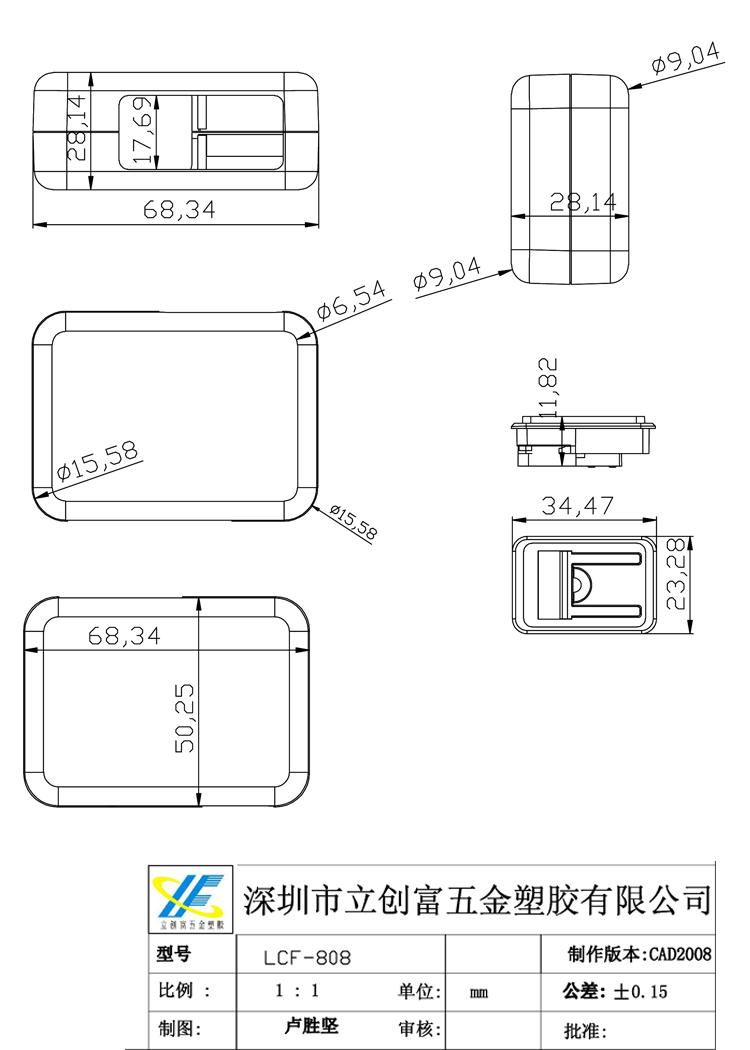产品说明: 产品名称: 4USB充电器外壳(15W折叠式) 型号:LCF-808中规4USB白色 规格:68x50x28mm SR :USB 焊接方式:超声 材料:PC环保(ABS、PC+ABS、PC) 颜色:白、黑(两色) 插脚材料:铜 重量:30.5G 灯孔:无灯 防火级别:V1 耐温:125度 环保认证:符合ROHS认证 此外壳专利产品,仿者必究! 专利号:ZL 2015 3 0289168.
